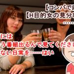上田「ブログには こういう番組出るんで見てくださいとか くだらない日常を……」