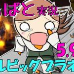 ばぁばと実況 リトルビッグプラネット 5.9日目 【多田一族】