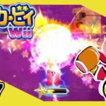 【ばぁばと実況】星のカービィwii #7【ばぁちゃん頑張る】
